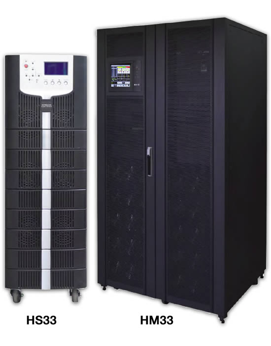 Enterprise UPS Systems - HS33 & HM33 range UPS systems