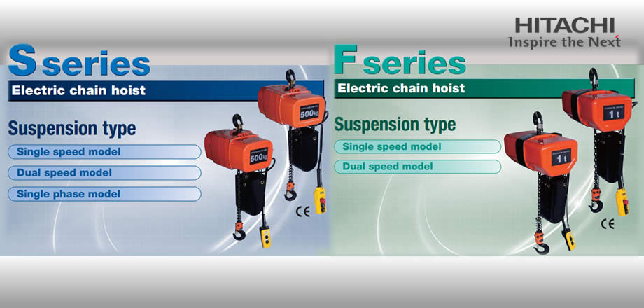 S & F Series Electric chain hoist