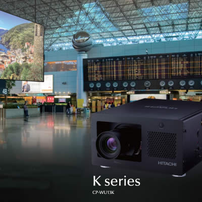 Large Venue projector site